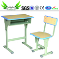 Primary school furniture Height Adjustable desk chair with ABS Edge SF-45S