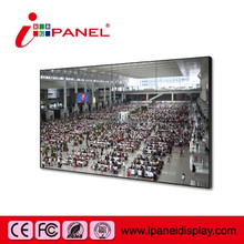 Lcd Video Wall/Lcd TV Wall Player