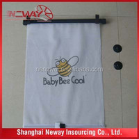 Advertising popular modern Car roller Sunshade/Sun shade