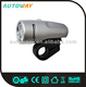 5 LEDs High Brightness Bicycle Front Light