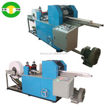 high speed folded handkerchief tissue processing machine embossed mini face paper machine