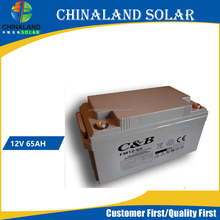 Excellent price gel lead acid 12V 65AH 12v ups battery prices in pakistan low self discharge