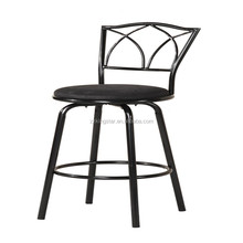 Bar Stool with Black Woven top bar chair furniture
