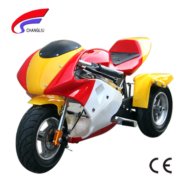 Hot Selling Kids Electric Super Pocket Bikes With 350w