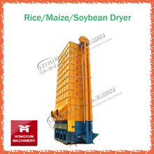 2016 Rice Mill and Dryer Rice Paddy Dryer Rice Dryer