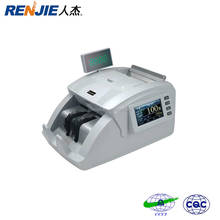 Banknote Counter,Fitness Sorting&Serial Number Reading High Speed Counting CIS Mutli-Currency banknote counter