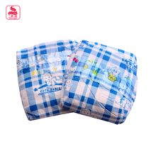 Hot Sale Disposable Japanese Baby Swim Diaper Wholesale Kenya In Bales