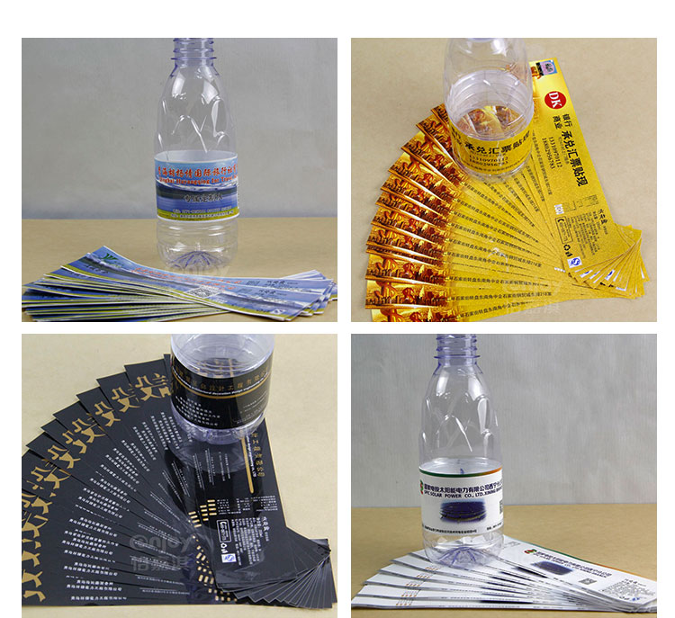 water-bottle-label_03.jpg