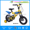 Novel design for kids bike with training wheels