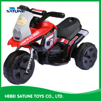 Smart and cheap HV 318 Electric children motorcycle,electric motorbike for kids ride on,battery for motorcycle toy