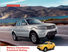 Pickup car buy car from China Jeep off-road vehicle cargo loader vehicles