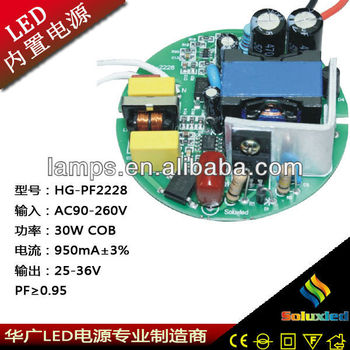20W 30W 40W led switching power supply with constant current