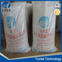 Cheap castable cement refractory cement