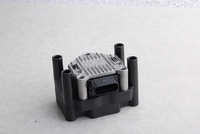 HOT 032 905 106 B ignition coil price for VW and Audi from China
