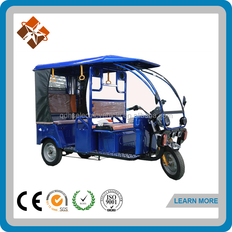 cheap price motorized rickshaws electric rickshaw for sale