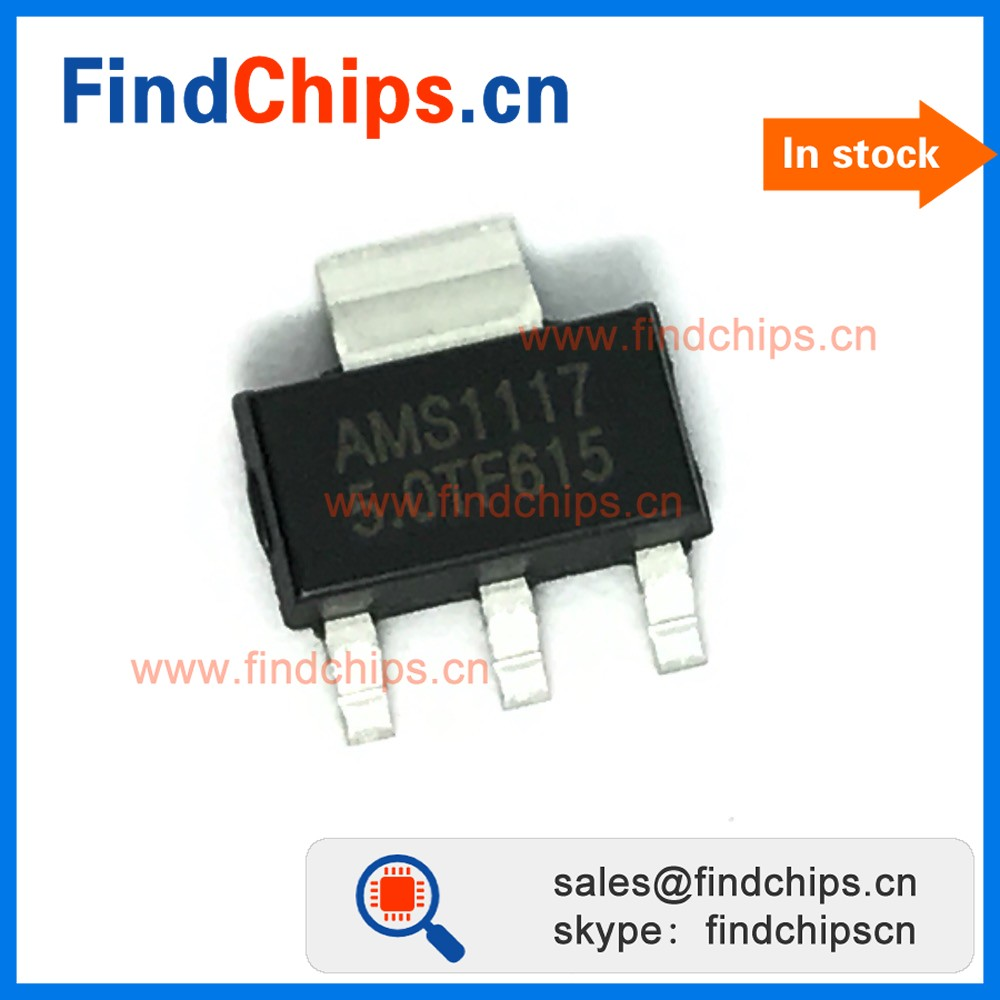 (IC chip) AMS1117-5.0 SOT-223