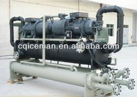 Big Capacity Cool Water And Cold Water Chiller Manufacturer