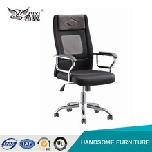 Wholesale Price Office High Back Mesh Swivel Staff Chair for Employees