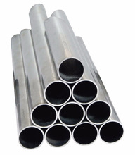 wholesale alibaba Steel Pipe or tube surface pro construction material list
