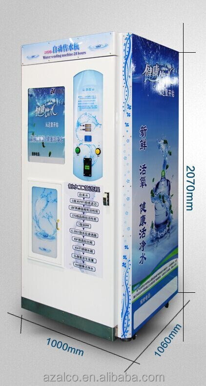 400 to 800 GPD water vending machine with filters purifying system