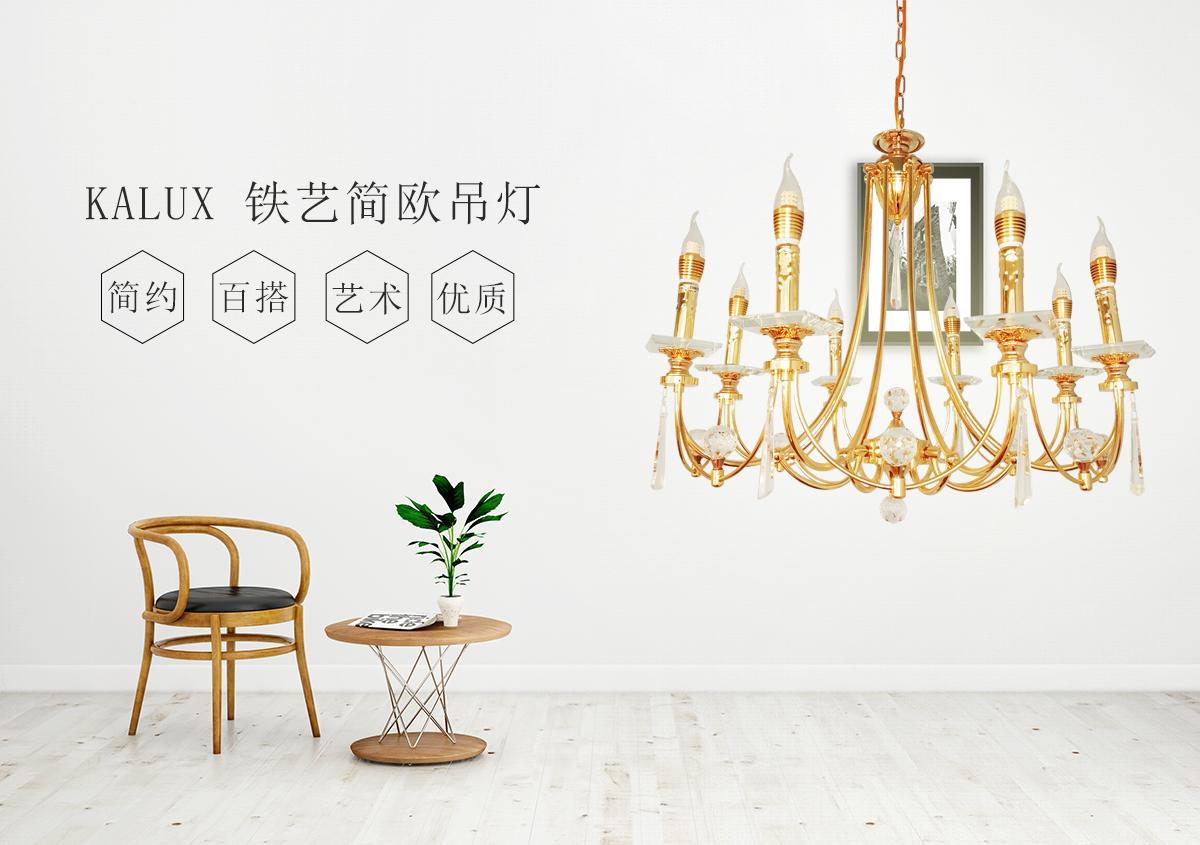 2020 ZHONGSHAN Wrought Iron Crystal Chandelier Modern Art Pendants light fixtures home decor