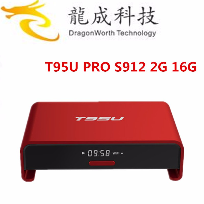 MP4 HD Video Song Download Pendoo T95U Pro Amlogic S912 Android 6.0 Octa Core 2G16G With Bluetooth Smart Android TV Box