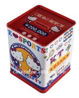 rectangular metal tin money box , coins collection boxes