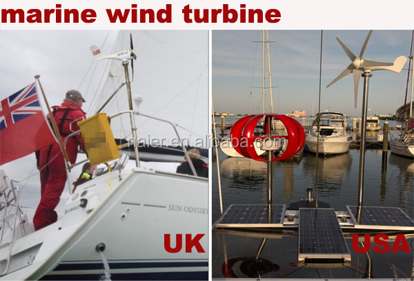 200w vawt turbine vertical wind generator for boat