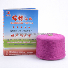 28/2 famous brand cooperation acrylic yarn manufacturer