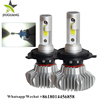 Automobile Head Lights,High Low Beam Super Bright 12V No Fan Motor Car Auto Working Headlights