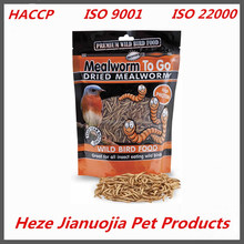 100g 200g bag dried mealworms yellow mealworms
