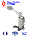 SF50BY Mobile Diagnostic 50mA x ray unit, manufacturer