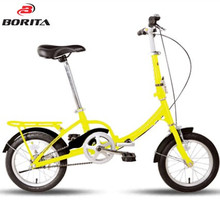 "China Hot selling 14"" inch super light Folding Bike Bicycle"