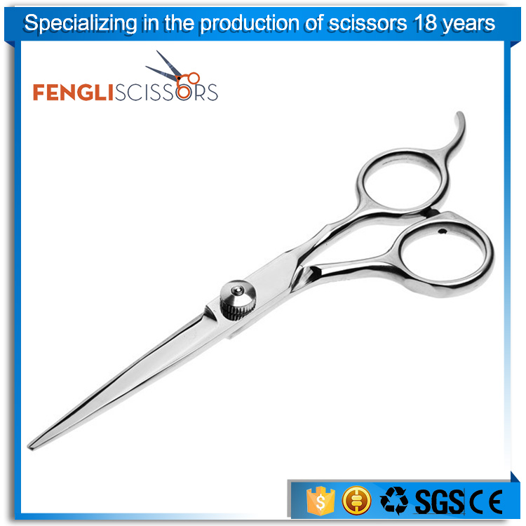Beauty care instruments dlc coating barber shears
