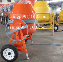 CMH750(CMH50-CMH800) Mobile Portable Electric Gasoline Diesel Concrete Mixer 750L