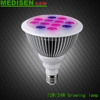 MEDISEN-grow light dual spectrum led replace hid grow light for orchid plants growth