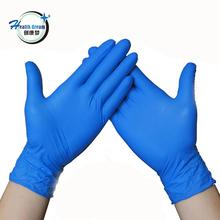 New promotion competitive price medical nitrile glove of CE and ISO9001 standard