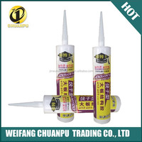 2437-JBS-6900 big board structural acid glass Silicone Sealant Glass Sealant eq Dow Corning