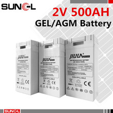 CE approved 2v 500ah deep cycle super power battery 2v battery