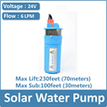24v dc solar submersible pump price deep well submersible pump YM2440-30