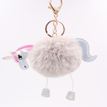 Beauty fur pompom ball keychain unicorn pompom for girls handbag