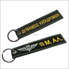 Embroid polyester short key holder strap key fobs