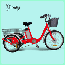 20 inch 6 speeds 36v 250w red electric tricycle with rear big cargo