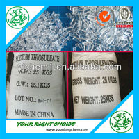 Sodium thiosulfate hypo chemical