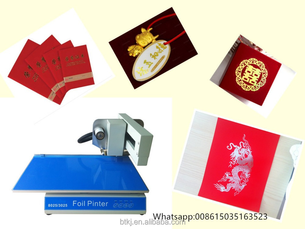 China mini offset printing machine for small business