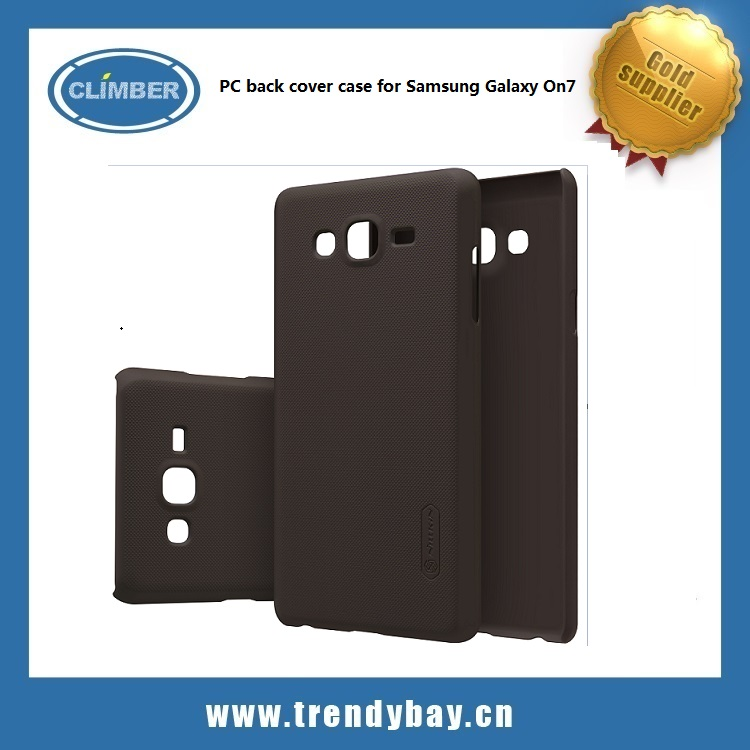 Nillkin brand frosted shield back cover case for Samsung Galaxy On7