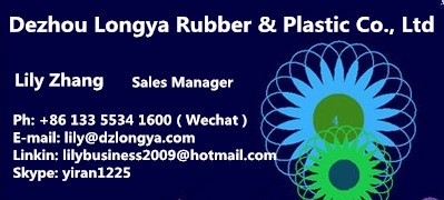 plastic thin edge HDPE UHMWPE strip