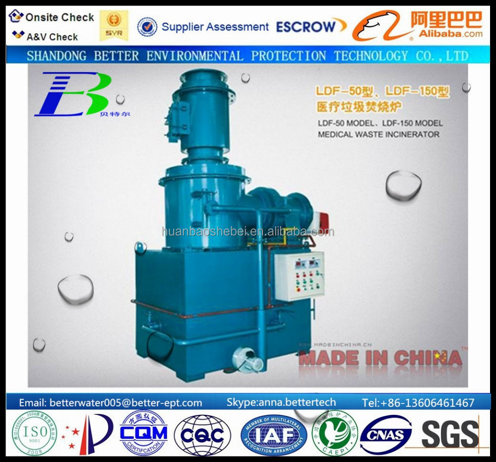 animal, medical , solid domestic treatment device, incinerator, disposer