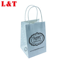 No harm paper packaging bag for coffee, food