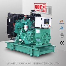 With Cummins engine 15kva diesel generator price